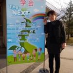 日本視能矯正学会に行ってきました。