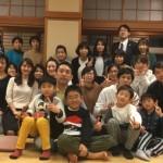 溝上眼科  忘年会 2016  in うめ丸
