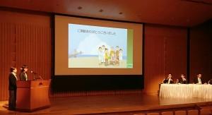 第9回 眼科手術サロン 2017   (in 大阪)