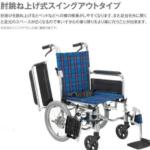 【院内勉強会】車いすの使用方法について