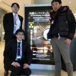 角膜カンファランス2018 in 広島